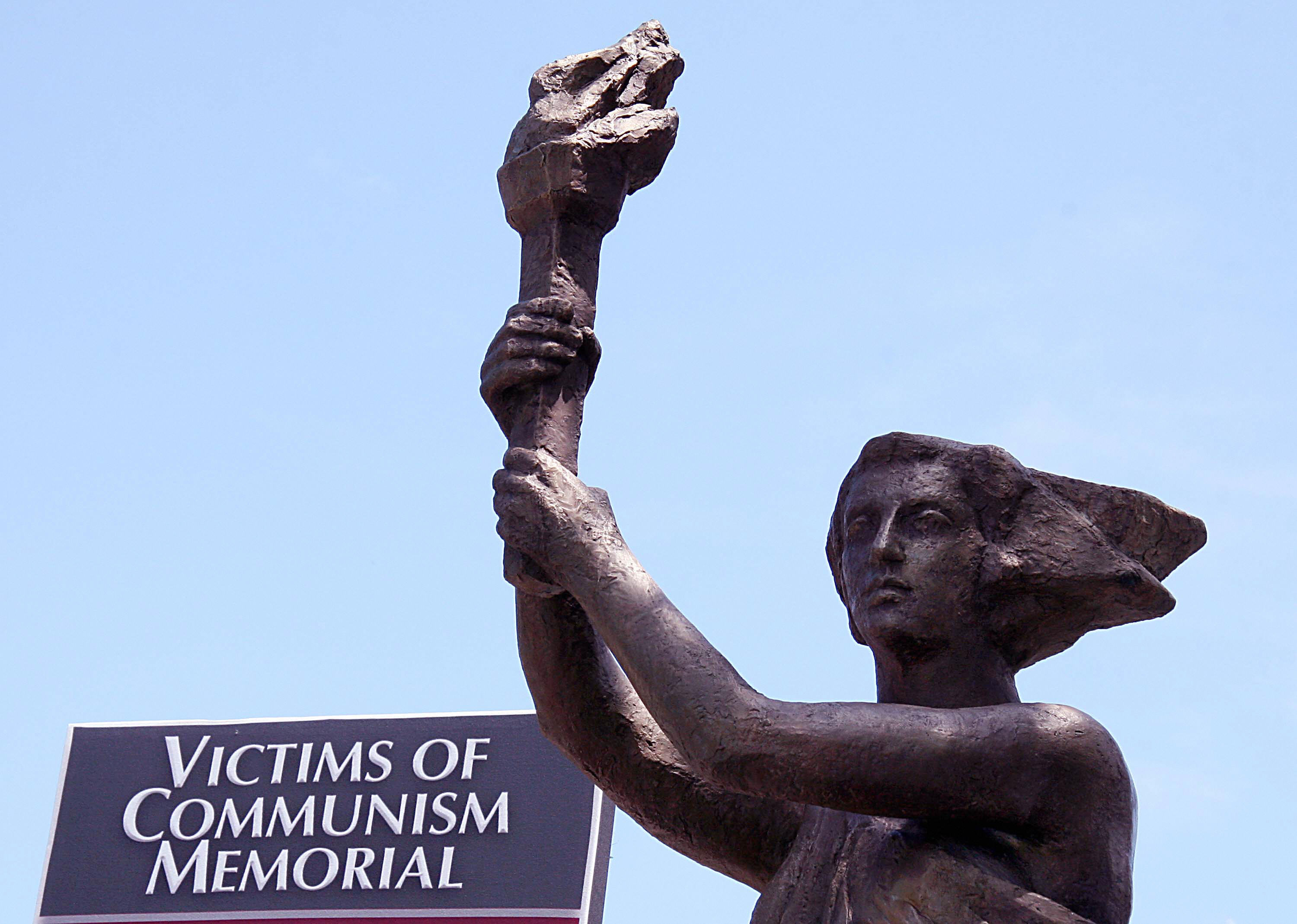 The Victims of Communism Memorial in Was