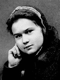 """Helena Motykówna """"Dziuńka"""", Poland (1924-1946)"""